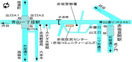 東京都港区赤坂区民センターの案内図